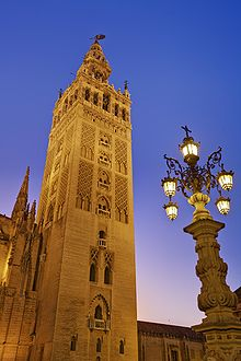 20161213115640-220px-la-giralda-seville-spain-sep-2009.jpg