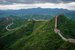 20170427222025-251px-the-great-wall-of-china-at-jinshanling-edit.jpg